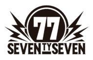 ´77 (Seventy Seven) entre las nuevas confirmaciones de Sala Barcelona