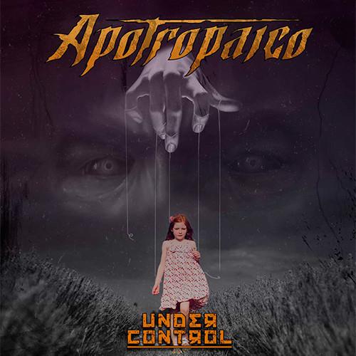 Apotropaico cambian de line up y asistirán al Vagos Metal Fest