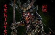 Review: Iron Maiden «Senjutsu»